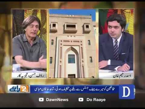 Do Raaye - 30 March, 2018   Dawn News