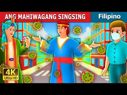 ANG MAHIWAGANG SINGSING | The Magic Ring Story | Filipino Fairy Tales