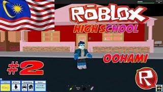 ROBLOX Malaysia High School | | Huhuhu ABOMINABLE Kalii NIII:((#2