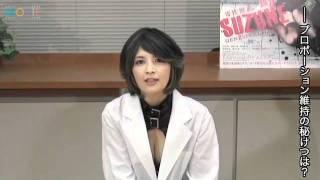 セクシーなボンテージ衣装でニコ生出演の吉井怜、終了後にミニ会見 吉井怜 検索動画 14