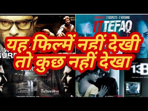 Top 10 Best Bollywood Thriller Movies