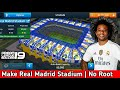 How To Change The Stadium Of Dream League Soccer (Real Madrid Stadium)