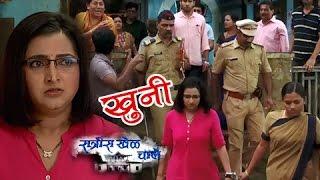 Ratris Khel Chale | Last Episode | Neelima Arrested | Zee Marathi Serial