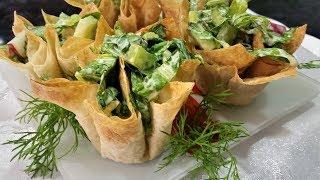 Корзинки из лаваша с салатом - Ани Кухня!
