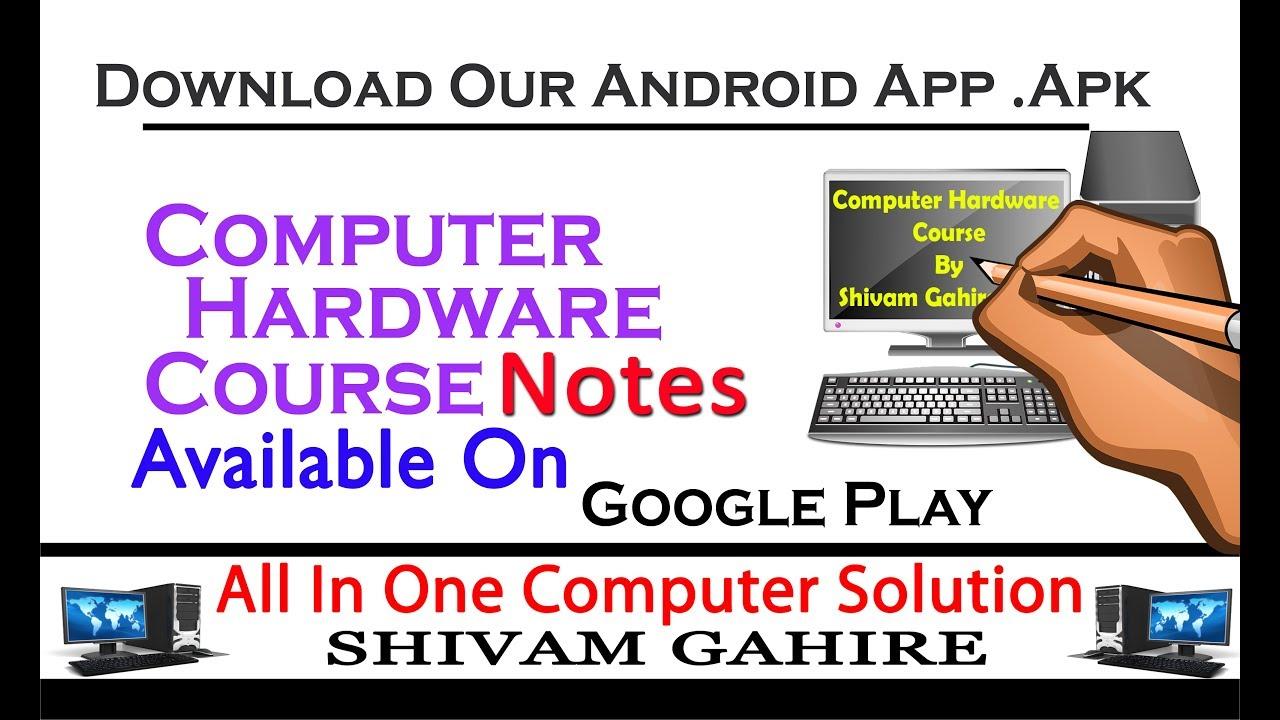 Hindi notes pdf hardware in computer
