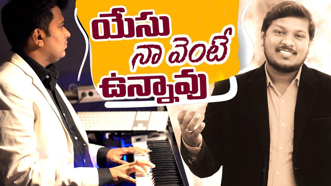 2019 New year song YESU MA VENTE VUNNAVU by Joshua Gariki JK CHRISTOPHER