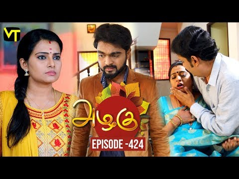Azhagu Tamil Serial latest Full Episode 424 Telecasted on 12 April 2019 in Sun TV. Azhagu Serial ft. Revathy, Thalaivasal Vijay, Shruthi Raj and Aishwarya in the lead roles. Azhagu serail Produced by Vision Time, Directed by Sundareshwarar, Dialogues by Jagan. Subscribe Here for All Vision Time Serials - http://bit.ly/SubscribeVT  Azhagu serial deals with the love between a husband (Thalaivasal Vijay) and wife (Revathi), even though they have been married for decades, and have successful and very strong individual personas.  Click here to watch:  Azhagu Full Episode 423 - https://youtu.be/d-sD5ScYmWQ  Azhagu Full Episode 422 https://youtu.be/uNANf-p4MLA  Azhagu Full Episode 421 https://youtu.be/rjEDTZ8shVE  Azhagu Full Episode 420 -https://youtu.be/Zuxl53qQX6k  Azhagu Full Episode 419 -https://youtu.be/ohV4p11bIiU  Azhagu Full Episode 418 - https://youtu.be/ZJZMZ1yIUGE  Azhagu Full Episode 417 - https://youtu.be/Y5mH9UI1RjM  Azhagu Full Episode 416 -https://youtu.be/cOAKVEPAC7I  Azhagu Full Episode 415 -https://youtu.be/r-D8MWobo40  Azhagu Full Episode 414 -https://youtu.be/_bxCftv1vpc   For More Updates:- Like us on - https://www.facebook.com/visiontimeindia Subscribe - http://bit.ly/SubscribeVT