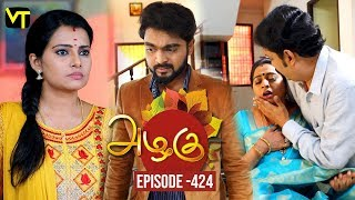 Azhagu - Tamil Serial | அழகு | Episode 424 | Sun TV Serials | 12 April 2019 | Revathy | VisionTime