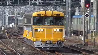 2020年10月5日 キヤE195系ST-12編成 長野地区回送を大宮駅で撮ってみた