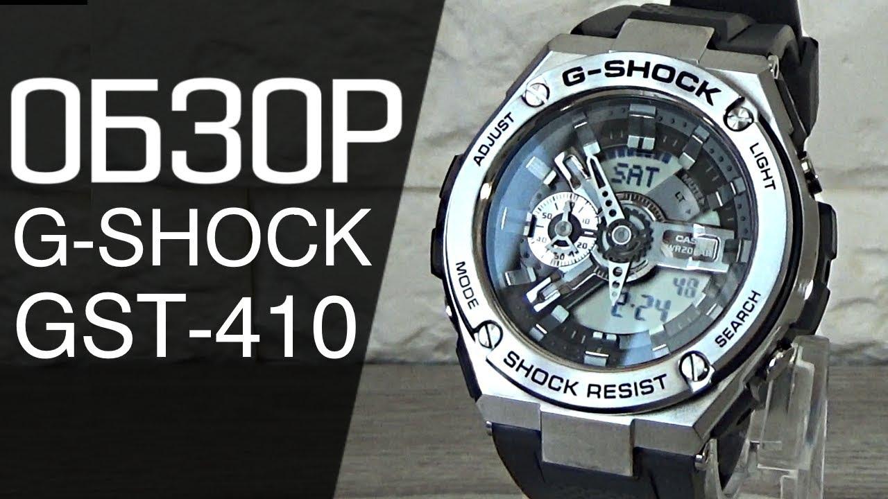 Обзор CASIO G-SHOCK GPW-2000-1A | Где купить со скидкой - YouTube