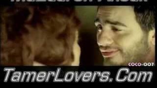 تامر حسني - افتكرلي
