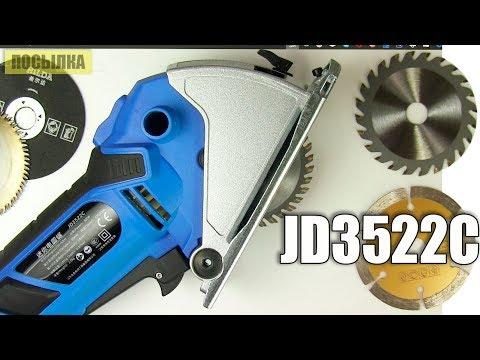 Электрическая мини дисковая пила HILDA JD3522C мощностью 500 Ватт