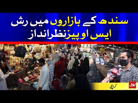 Violation of SOPs in Sindh During Eid Shopping