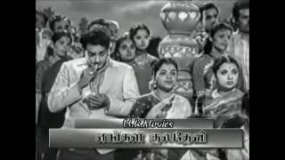 TAMIL OLD--Onnum theriyatha kanni(vMv)--ENGAL KULA DEVI 1959