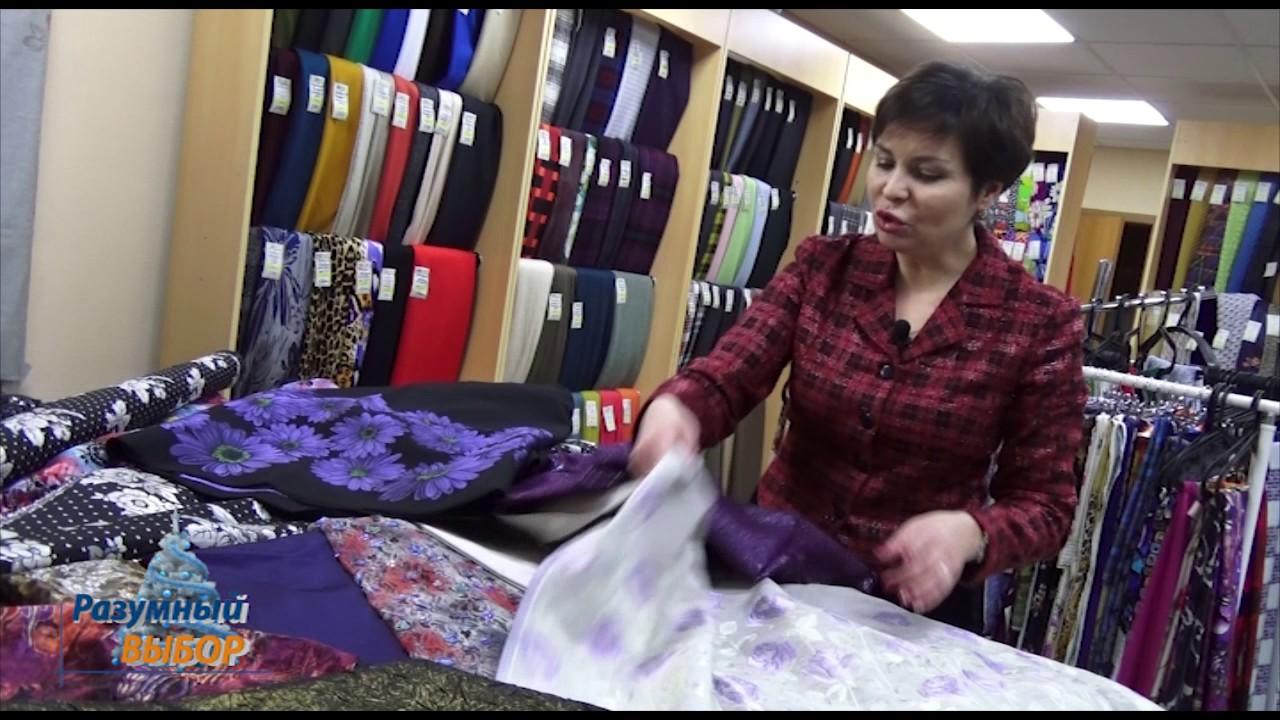Купить элитные, но в тоже время недорогие ткани возможно только в нашем магазине. Огромный ассортимент итальянских элитных тканей на заказ!