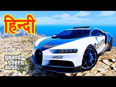 GTA 5 - Franklin The Police Wala #6