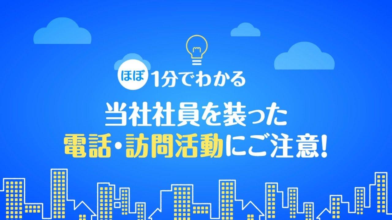 コールセンター 九州 電力