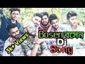 Bosen বসেন Song  | Dj Song | Bangla New Song 2018 | Biscuit Bahini