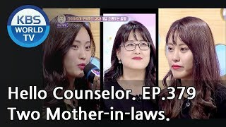 I can't eat or rest. Please help me escape this prison life.[Hello Counselor Sub:ENG,THA/2018.09.10]