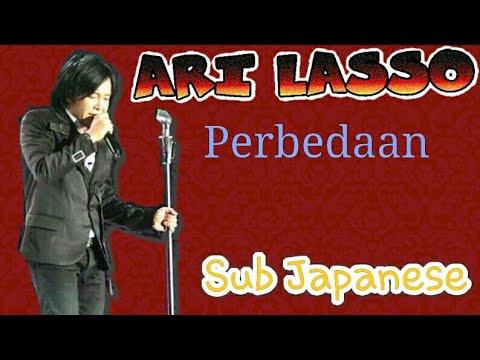 Ari Lasso - Perbedaan sub Japanese