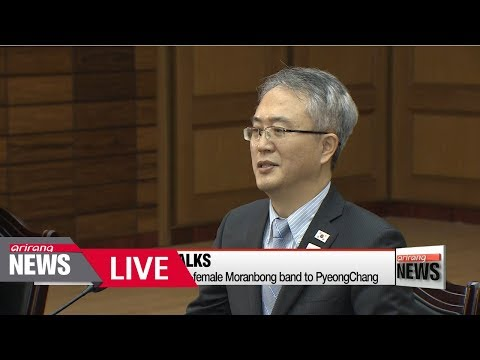 [LIVE/ARIRANG NEWS] Two Koreas hold working-level talks over North's participation...