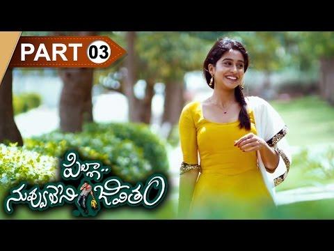Pilla Nuvvu Leni Jeevitam Telugu Full Movie || Sai Dharam Tej, Regina Cassandra || Part 3