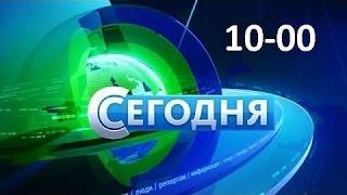 Последние Новости НТВ сегодня 18 03 2017 Последний выпуск новостей сегодня 18 03 2017 онлайн