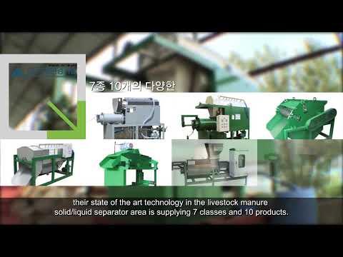(주)국제환경기술 (KUKJAE Environmental Technology Co., Ltd.)