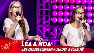 Léa et Noa - 'Les choses simples' | Blind Auditions | The Voice Kids Belgique
