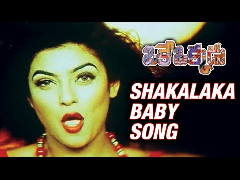 Shakalaka Baby Song | Oke Okkadu Telugu...