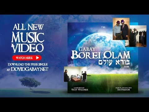Dovid Gabay - Borei Olam [Official Music Video]