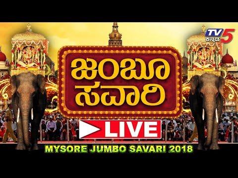 MYSORE DASARA JUMBO SAVARI 2018 LIVE From Mysore Palace | Dasara Procession | Ambari | TV5 Kannada