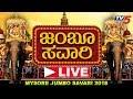 MYSORE DASARA JUMBO SAVARI 2018 LIVE From Mysore Palace   Dasara Procession   Ambari   TV5 Kannada