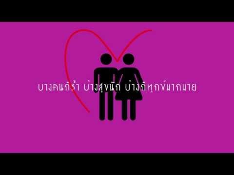 LOVE SICK : MIND