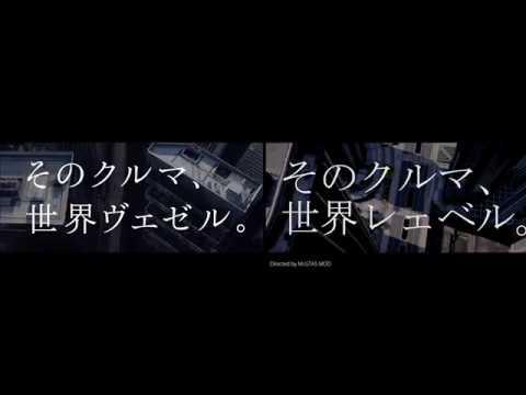 【CM対決】GTA5 vs ホンダ「世界ヴェゼル vs 世界レェベル」 ベンツ実車MOD - YouTube