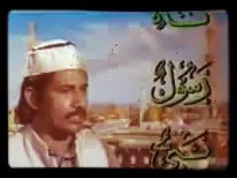 Guzar Ho Jaye Mera Bhi Agar Taiba Ki Galiyon Main - Akram Qalandari | Classic PTV Naat - 1989
