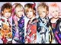 【カメレオ】カラオケ人気曲トップ10【ランキング1位は!!】