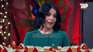 Sweet Home Portokalli, 31 Dhjetor 2019 - Kapo-Hekri dhe mësuesja e muzikës - feat. Aurela Gaçe