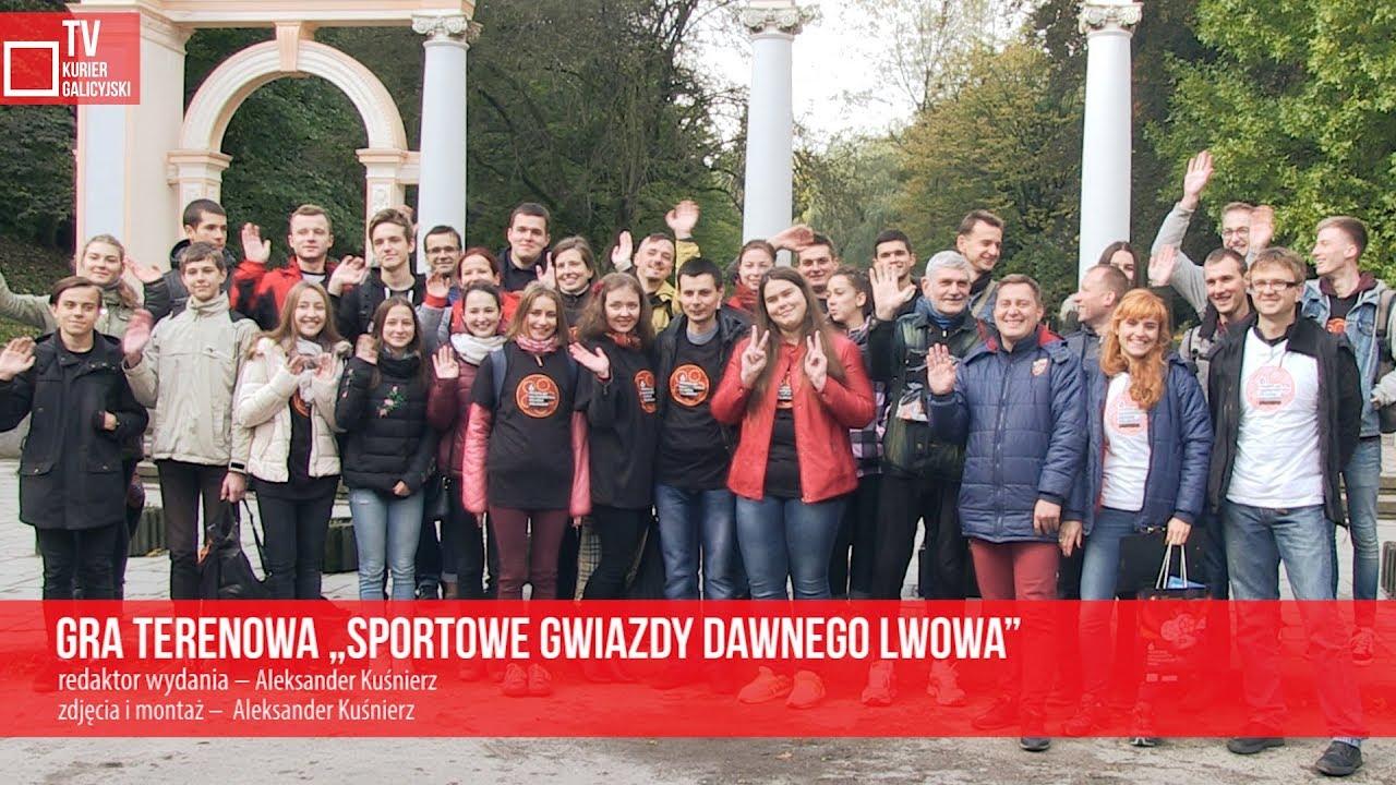 """Gra terenowa """"Sportowe Gwiazdy Dawnego Lwowa"""""""