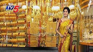 Significance of Investing in Gold Today | Dhanteras Puja Importance | Telugu News | TV5 News