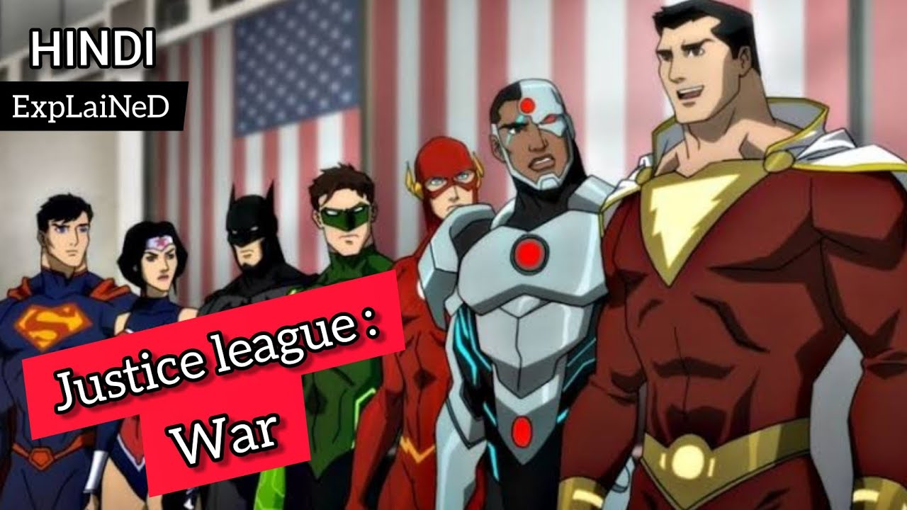 Download JusTicE LeaGuE : WAR || ExpLaiNeD in HinDi