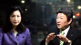 「CafeSta」茂木敏充政務調査会長スペシャル☆ (2012.3.23)