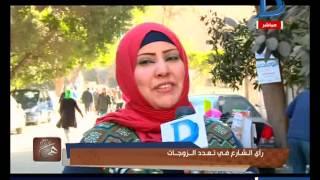 برنامج هي| شاهد رأي الشارع المصري في
