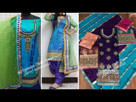 Designer Punjabi Suits Phagwara |Daily Instagram Feed| 2