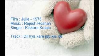Dil kya kare jab kisi se - Julie - Full Karaoke