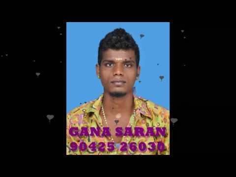 Happy birthday Gana song by Gana Saran
