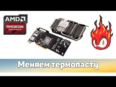 Нормальная температура процессора: как посмотреть