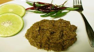 প্রবাসী স্পেশাল চ্যাঁপা শুটকী ভর্তা | Chepa Shutki Bhorta | dry fish recipe | Shutki recipe | 2017
