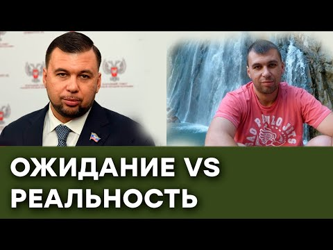 Главные достижения Русской весны глазами главарей — Гражданская оборона
