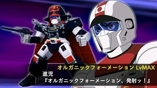 From 1/5 to 17/5, Star Musketeer Bismark/Bismarck made its debut and was obtainable. When Bismark was revealed for X-O, Obari tweeted that it was his ...
